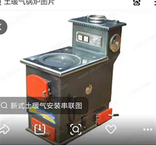 二手家用锅炉,9成新,低价出售。