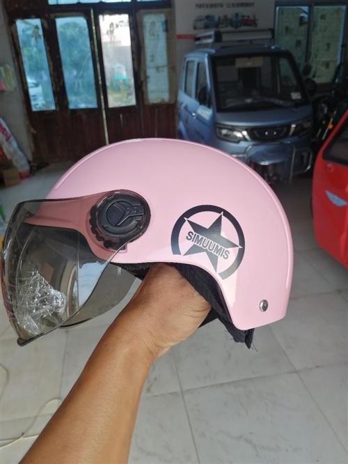 厂家处理一批头盔,需要的联系。**