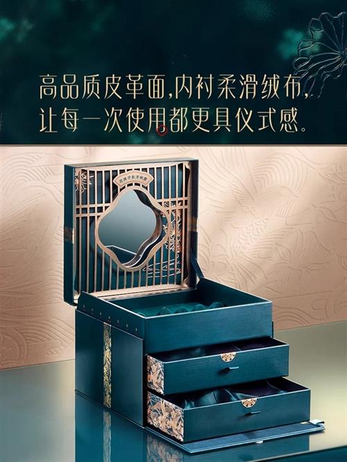 花西子化妆盒  **未使用  带手提袋   旗舰店同款299