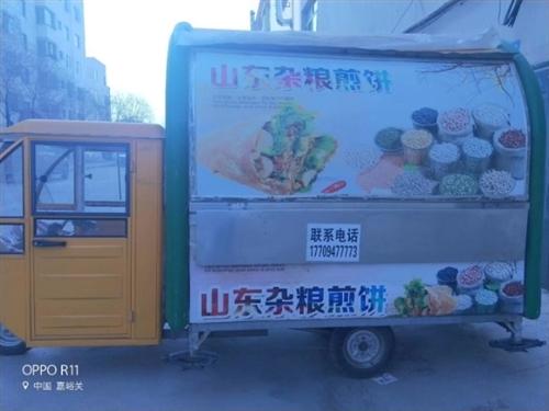 餐车,以前做山东煎饼果子的,四个灶头,铁板烧,烧烤都可以的,需要的联系非诚勿扰。
