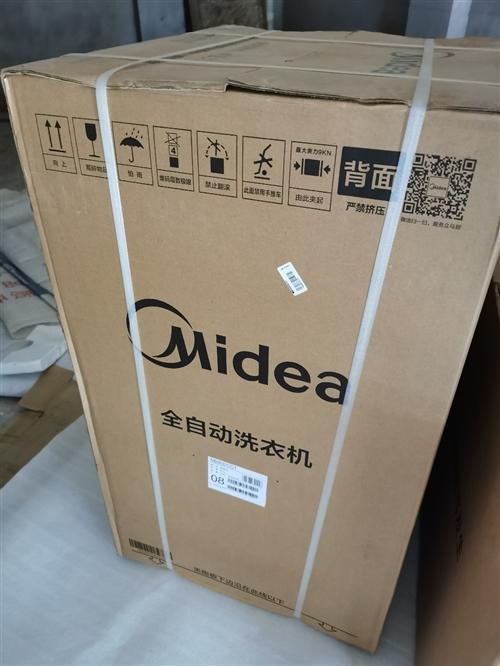 美的全自动洗衣机mb80ec01白色1台,**未拆,京东购买,因新家交房时间延期,怕放久了坏点,转手...