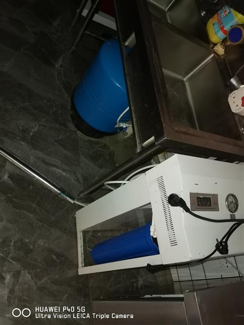 商用净水器 出水量大,刚换新滤器。