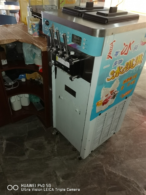 三阀冰淇淋机 品牌机