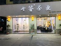 寶龍澳門街茶店轉讓,新裝修,獨棟3層,共600平方,停車位多好停,轉手即可營業,有意向著電話聯系