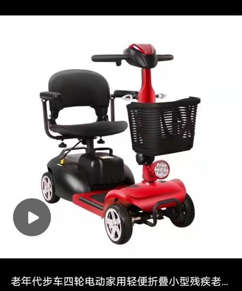 求购二手电动老年代步车(如图),9成新,价格电话联系或面议。