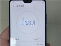自用的手机,换了新手机想直接出了这台p20,有要的可以联系,屏幕有一点碎裂但不影响正常使用,已经恢复...