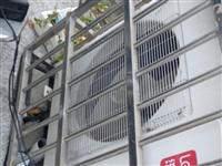 本店房租到期,中央空調,麻將機,冰柜,液晶屏,監控,貨架等低價出售,有需要的抓緊聯系,先到先得