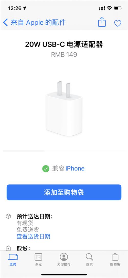 本人自用蘋果12.白色,現出手,送原裝殼,原裝頭,購買不到半年有意者聯系