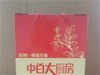 中秋節單位發的花生油禮盒,壓榨一級,一盒內含2瓶,每瓶2.5升,大約是10斤,90元招遠市里自提,在...