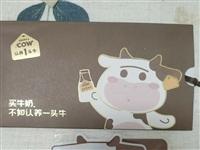 认养一头牛年卡,一张900。 回本特出 奶卡可选择以下任意: 250ml全脂纯牛奶,200ml...