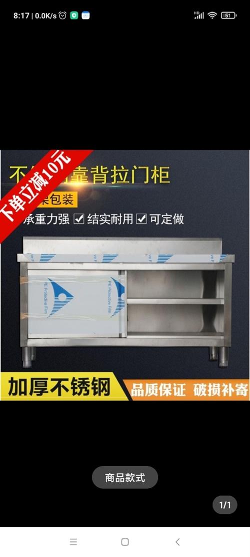 两个不锈钢的厨房用具,一个是洗菜池,一个是柜子。两个都是在淘宝买来的,买来后一直没用上,现二手出售基...