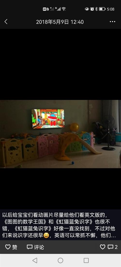 游戏栏,能完全把孩子的游戏区分开来,里面放玩具等,避免家里凌乱;也可以避免小宝宝乱爬导致危险。现在孩...