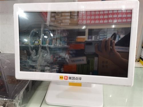 美团超市收银机,新品闲置,一体机N2便利店小型智能触摸屏,带有小票机,扫码盒,钱箱,商用水果奶茶收款...