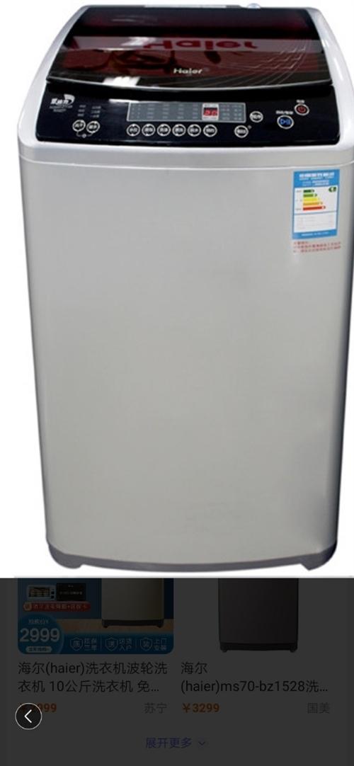 美的八公斤波轮洗衣机。新品一次都没用