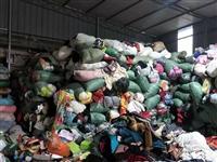 营口城区旧衣服回收旧衣回收服装男女儿童鞋帽棉被毛绒玩具内衣丝巾上门回收