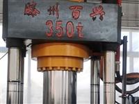 拉伸机 350,250两台 ,350吨和250吨   台面760*800,行程500开口800,电柜...