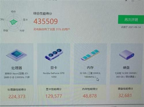 华硕笔记本,高配主机,苹果8p,有需要加我微信,价格美丽  微信:hhsma1
