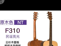 雅马哈F30  发货地址:云南保山