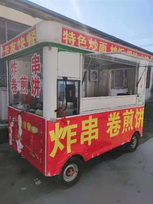 电动方向盘餐车
