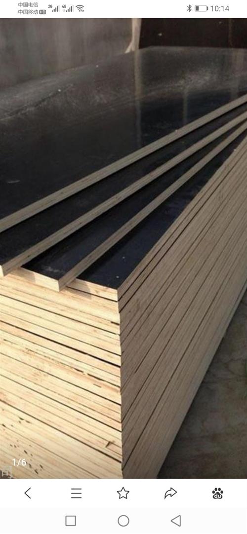 有没有卖二手木板和木方的?有卖的联系我!