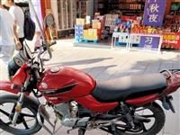 男士摩托车 125 雅马哈 出售