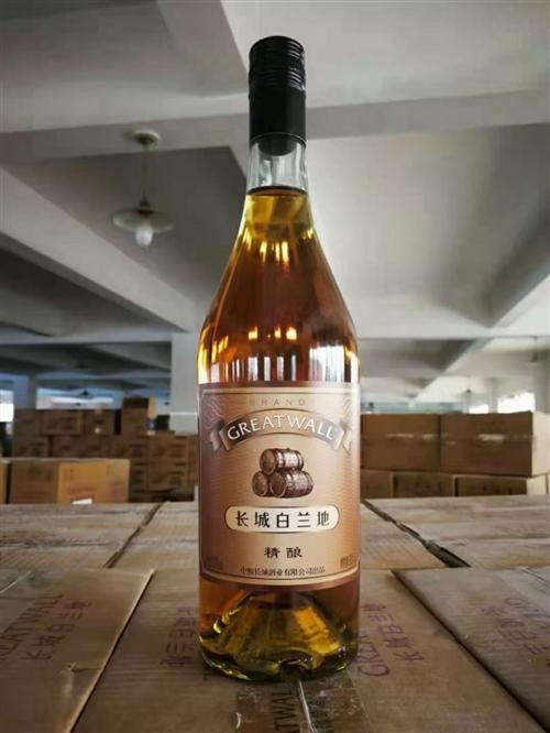 长城窖藏白兰地,新日期,酒精38度,700ml/6瓶,特+150米一箱,再+送一瓶14度浮雕干红,仅...