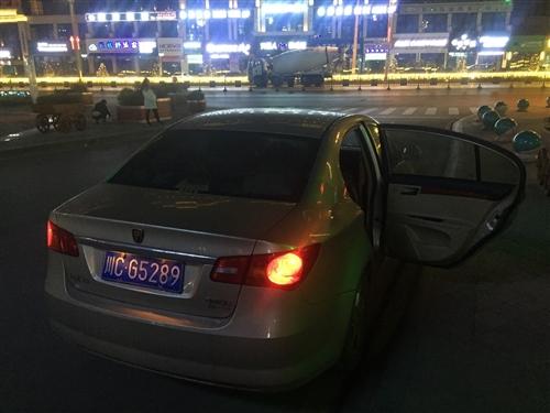 富顺出售超值代步车一辆,2011年荣威350手动带天窗,已改气,车况良好,作代步车用超级划算,跑趟成...