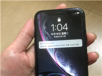 苹果xr64g手机全原装的
