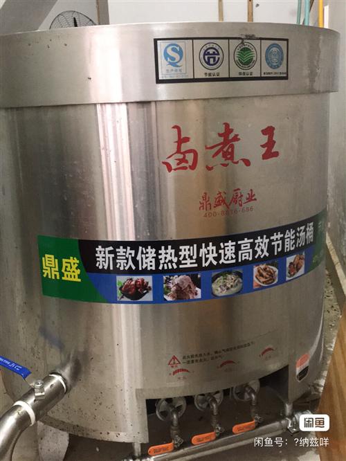 燃气的 卤煮炸都可以用 70加厚款 304内胆231L三环火 原价两千多 九成新