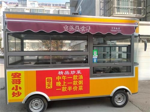 出售一辆九成新餐车一辆,因闲置先质卖