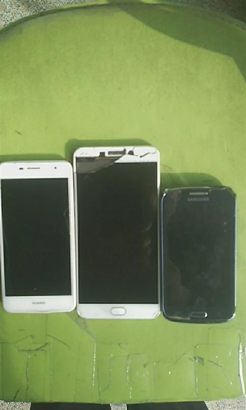 高价回收废旧手机,有手机的请联系我上门回收电话号码,13119373306。