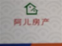 东方明珠城4室 2厅 3卫380万元
