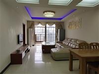 水印丹堤精装3室 2厅 73.9万元