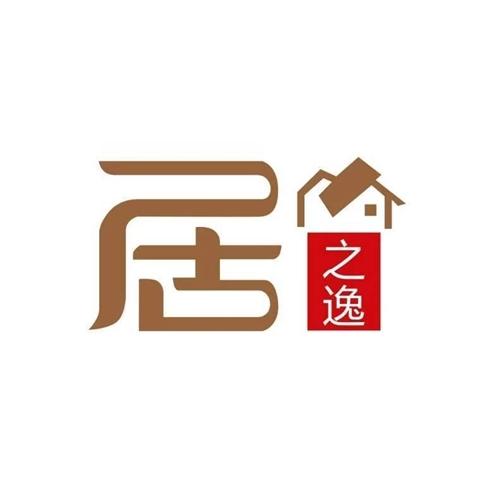 安徽省居之逸装饰有限公司