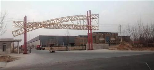 山东龙鼎自动化设备有限公司