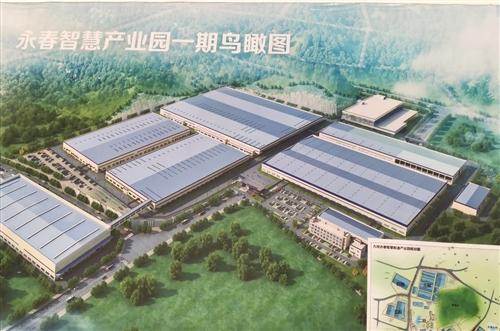 福建良瓷科技有限公司