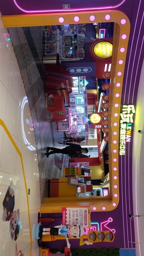 重庆乐玩城文化传播有限公司