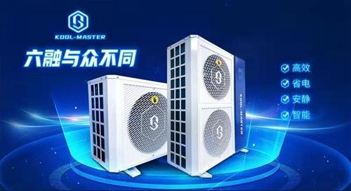广州东联制冷设备经营部