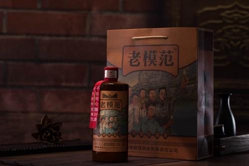 貴州老模范酒業責任有限公司