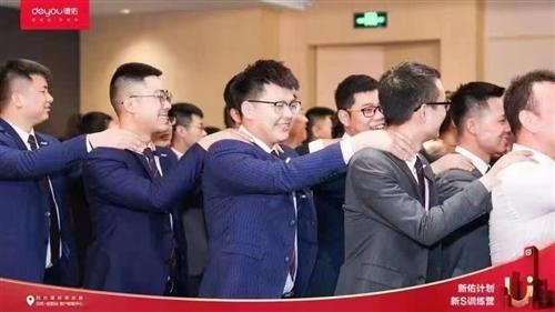 四川成都贝壳闹海房地产经纪有限公司