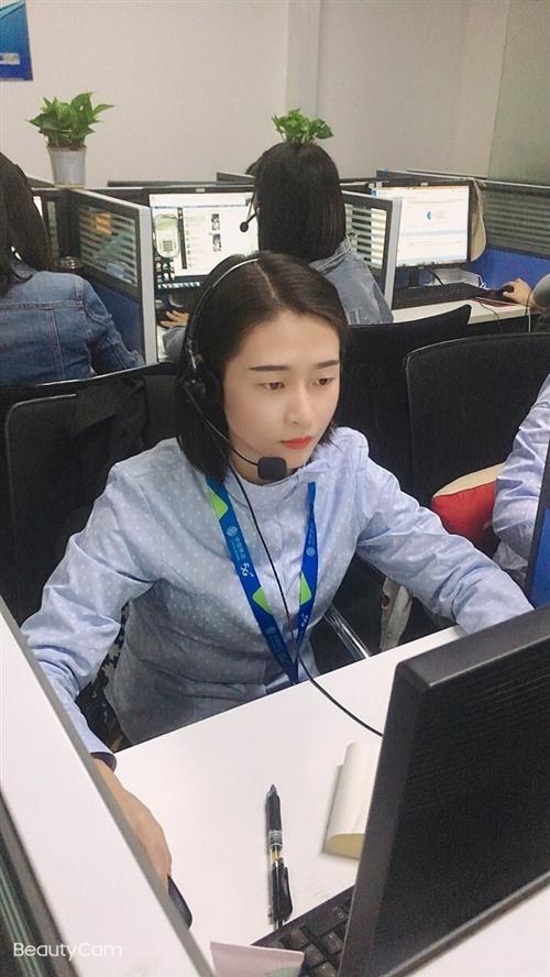 深圳市深远通网络科技有限公司