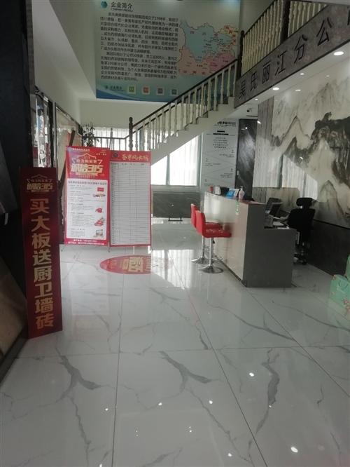 玉龙县德方建材经营部