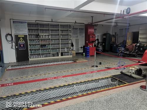 西安佳坤汽车服务有限公司