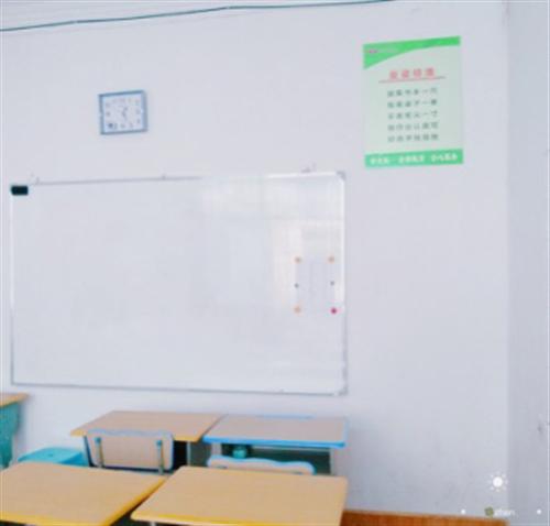 南平市学立佳教育咨询有限公司
