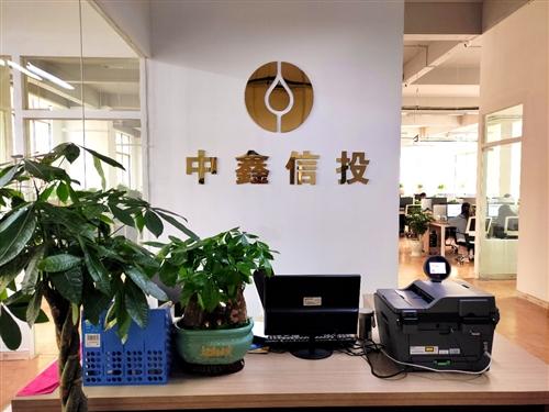 成都中鑫信投企业管理有限公司重庆分公司