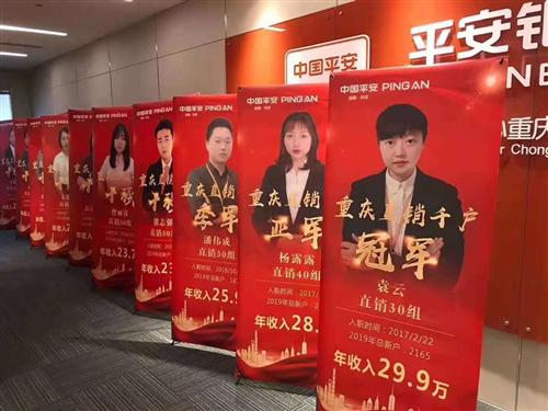 平安银行重庆信用卡中心