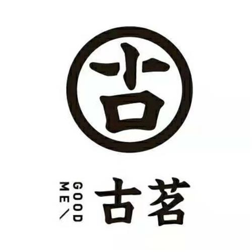 寻乌县古茗奶茶