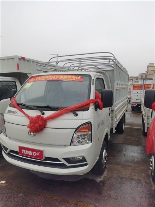 丽水车百汇汽车销售服务有限公司