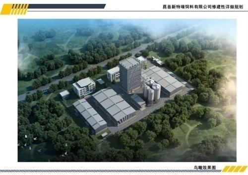 莒县新特瑞农牧有限公司