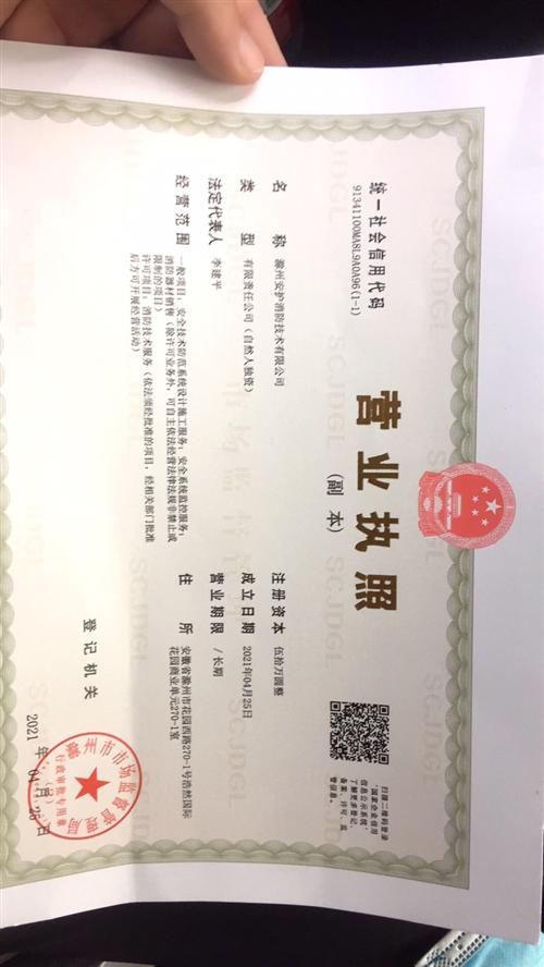 滁州市安护消防技术有限公司